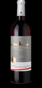 Rotspoon 142x300